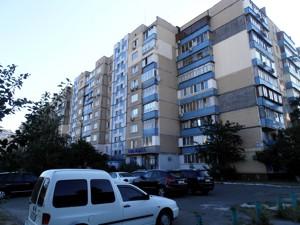 Квартира Маяковского Владимира просп., 32, Киев, F-42449 - Фото 20