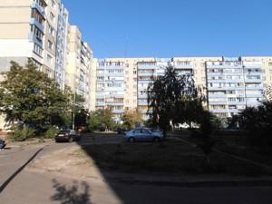 Квартира Маяковского Владимира просп., 32, Киев, F-42449 - Фото 19