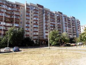 Квартира Маяковского Владимира просп., 67, Киев, P-20843 - Фото1
