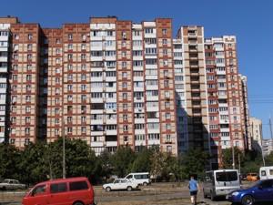 Квартира Маяковського Володимира просп., 69, Київ, Z-1479330 - Фото1