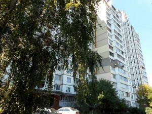 Квартира Калиновая, 8, Киев, Z-98621 - Фото