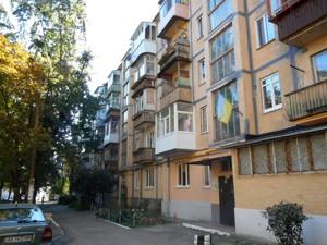 Квартира Краснодарская, 47/1, Киев, Z-1002765 - Фото2