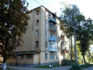 Квартира Краснодарская, 47/1, Киев, Z-1002765 - Фото3