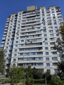 Квартира Черкасская, 11, Киев, Z-210734 - Фото