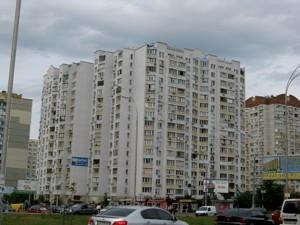 Квартира H-46007, Григоренка П.просп., 15, Київ - Фото 2