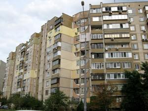 Квартира Григоренка П.просп., 19, Київ, P-26198 - Фото3