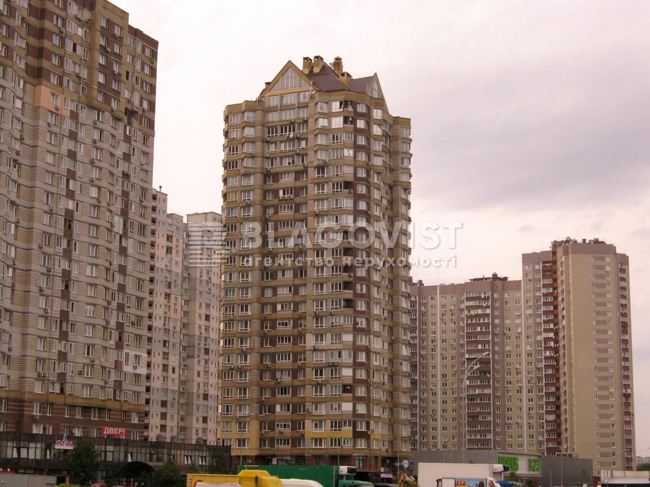 Квартира F-15249, Григоренко Петра просп., 20, Киев - Фото 1