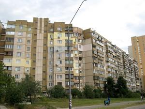 Квартира D-32791, Григоренко Петра просп., 21, Киев - Фото 5