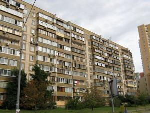 Квартира D-32791, Григоренко Петра просп., 21, Киев - Фото 3