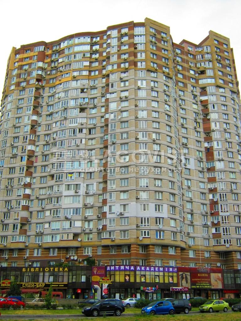 Нежитлове приміщення, A-105973, Григоренка П.просп., Київ - Фото 3