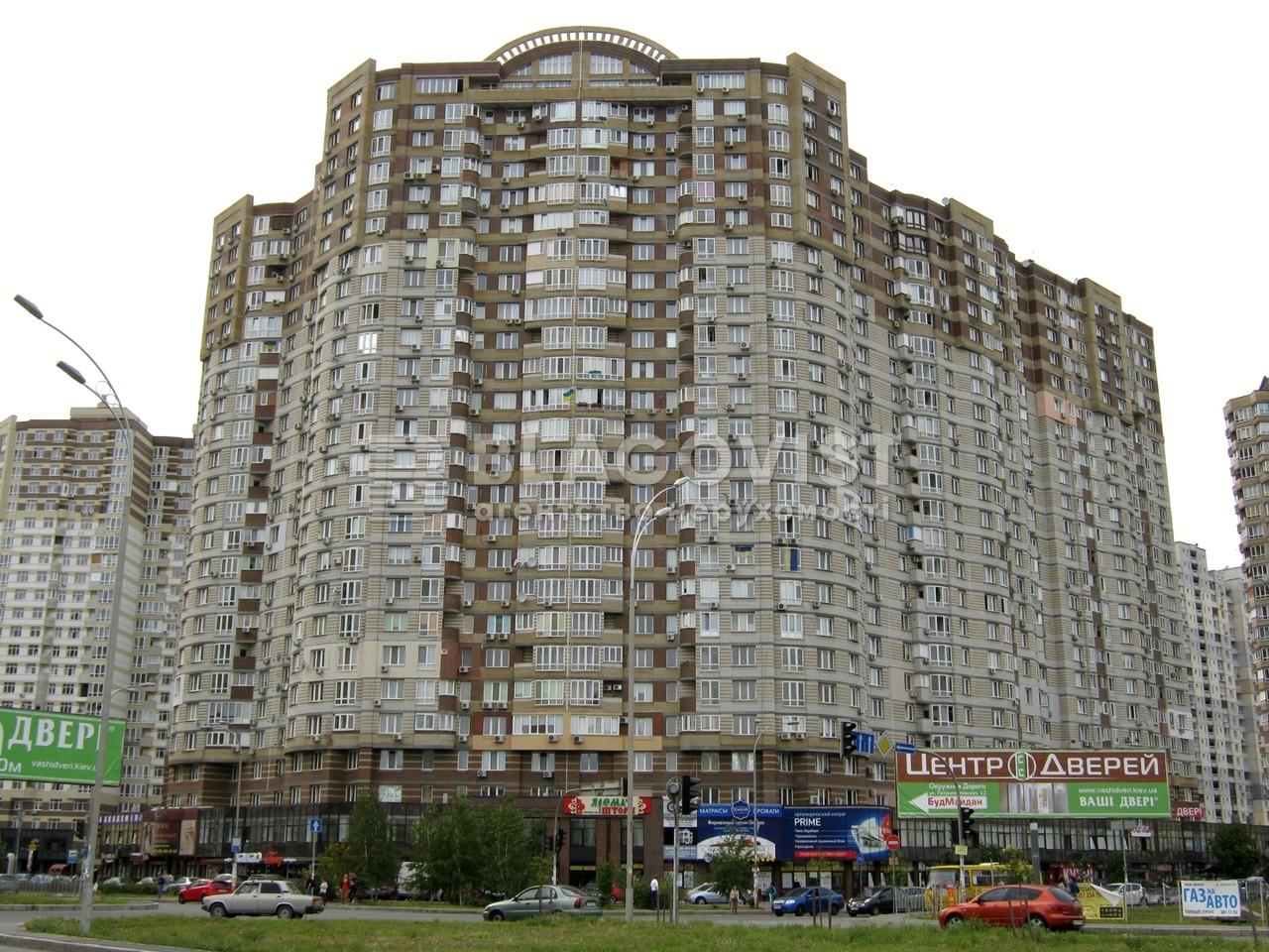 Нежитлове приміщення, A-105973, Григоренка П.просп., Київ - Фото 2