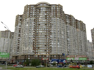 non-residential premises, Hryhorenka Petra avenue, Kyiv, M-35916 - Photo