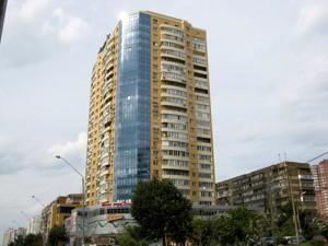 Нежитлове приміщення, Григоренка П.просп., Київ, Z-578335 - Фото 8
