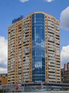 Квартира Григоренка П.просп., 23, Київ, Z-1556612 - Фото1