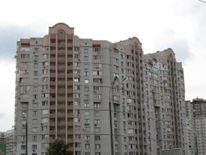 Квартира Григоренко Петра просп., 24, Киев, D-35486 - Фото