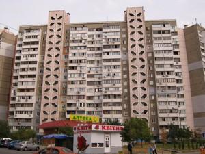 Квартира Григоренка П.просп., 27, Київ, H-47393 - Фото1