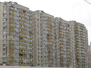 Квартира Григоренка П.просп., 28, Київ, F-25079 - Фото3