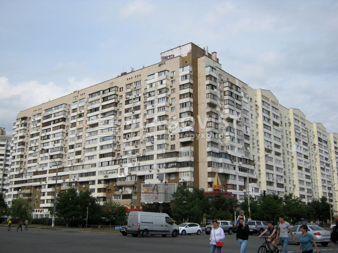 Квартира A-111008, Григоренка П.просп., 33/44, Київ - Фото 2