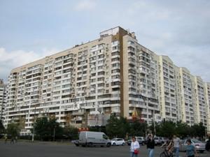 Нежилое помещение, Григоренко Петра просп., Киев, R-25354 - Фото