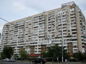 Квартира A-111008, Григоренка П.просп., 33/44, Київ - Фото 3