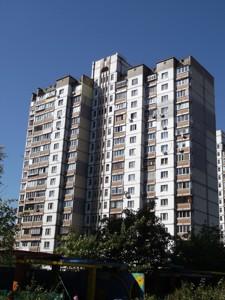 Квартира Закревського М., 87б, Київ, H-28413 - Фото