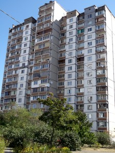 Квартира H-28413, Закревского Николая, 87б, Киев - Фото 2