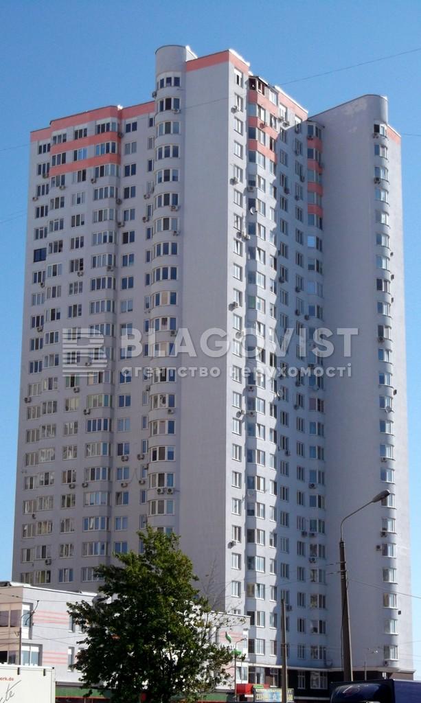 Офис, R-12267, Закревского Николая, Киев - Фото 2