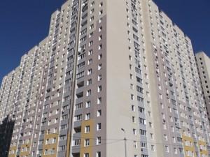 Квартира Закревского Николая, 95, Киев, R-32160 - Фото 15