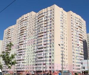 Квартира Закревского Николая, 95а, Киев, F-42896 - Фото