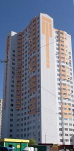 Квартира Закревского Николая, 95в, Киев, F-33977 - Фото 19