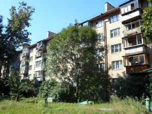 Квартира Краснодарская, 45, Киев, Z-614379 - Фото