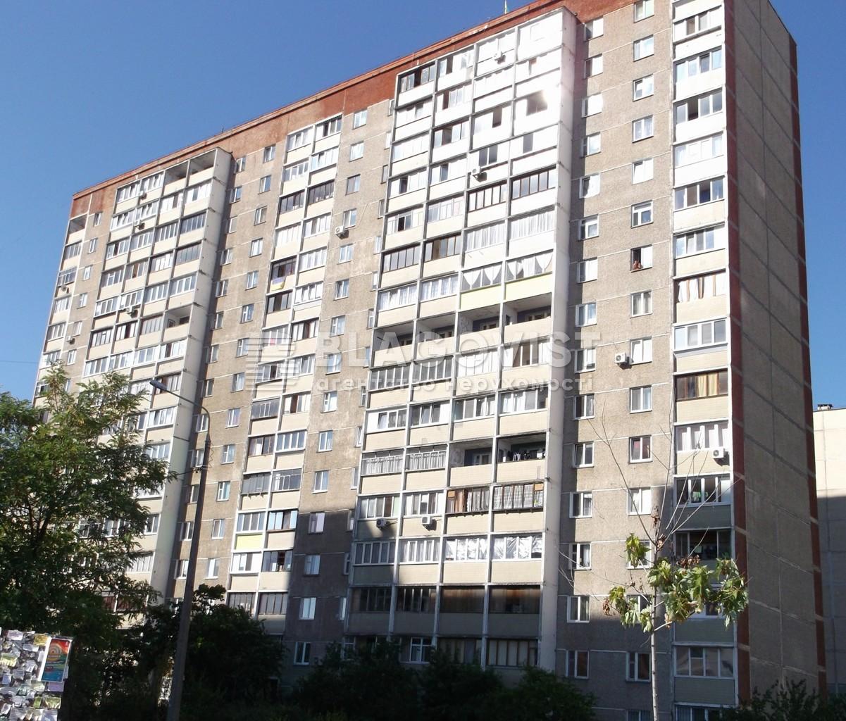 Квартира F-39772, Милославская, 3, Киев - Фото 2