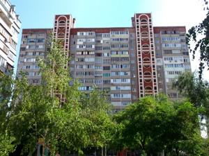 Квартира F-39772, Милославская, 3, Киев - Фото 1