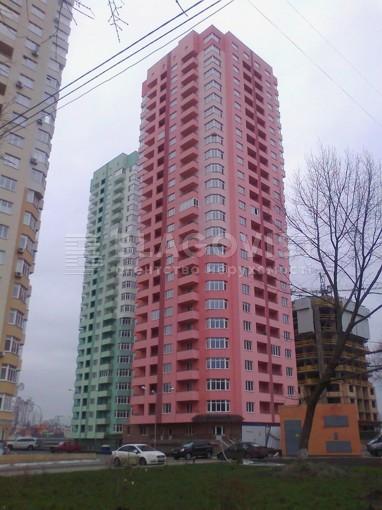 Квартира, H-50362, 1