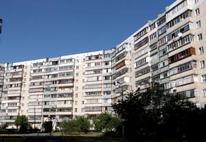 Квартира Милославская, 5, Киев, H-46116 - Фото1