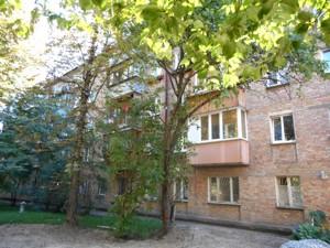 Квартира Муромская, 3а, Киев, Z-479852 - Фото