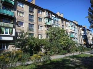 Квартира Саратовская, 10, Киев, R-27860 - Фото1