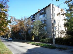 Квартира Саратовская, 12/28, Киев, A-110961 - Фото1
