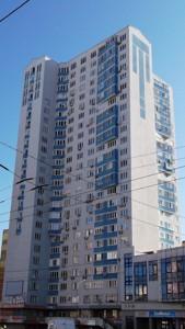 Квартира Маяковського Володимира просп., 70, Київ, R-12480 - Фото