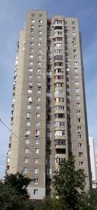 Магазин, Маяковского Владимира просп., Киев, Z-19084 - Фото3