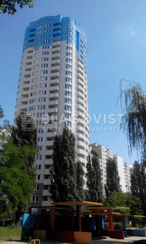 Квартира H-46526, Ревуцького, 7в, Київ - Фото 1