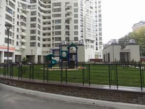 Apartment Konovalcia Evhena (Shchorsa), 44а, Kyiv, F-41022 - Photo 22