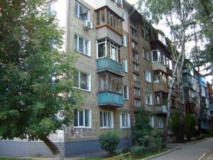 Квартира Щербаковского Даниила (Щербакова), 45, Киев, Z-811923 - Фото