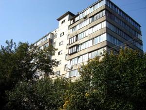Квартира Щербаковского Даниила (Щербакова), 49г, Киев, Z-727513 - Фото