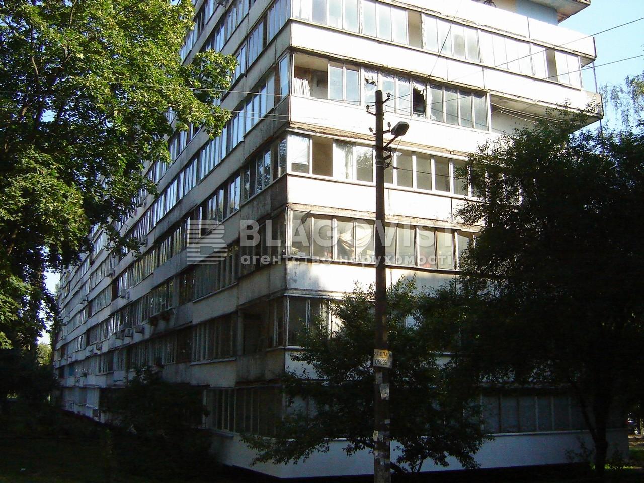Квартира R-39878, Щербаковского Даниила (Щербакова), 49д, Киев - Фото 2