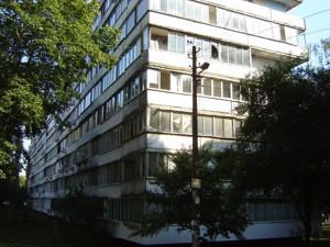 Квартира Щербаковского Даниила (Щербакова), 49д, Киев, Z-516765 - Фото 13