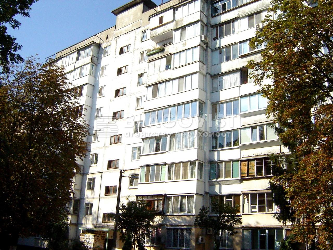 Квартира R-39878, Щербаковского Даниила (Щербакова), 49д, Киев - Фото 1
