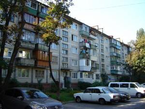 Квартира Щербаківського Данила (Щербакова), 51а, Київ, Z-613736 - Фото 1