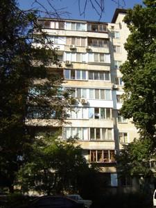 Квартира Щербаковского Даниила (Щербакова), 53г, Киев, A-108939 - Фото 19