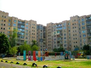 Квартира Бажана Николая просп., 9б, Киев, Z-733770 - Фото3